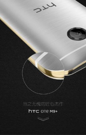 HTC One M9 Plus'ı açıkladı! - Page 3