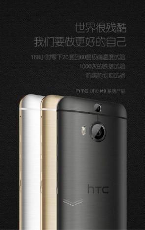 HTC One M9 Plus'ı açıkladı! - Page 4