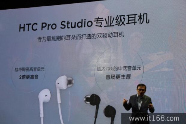 HTC One M9 Plus lansmandan kareler - Page 3