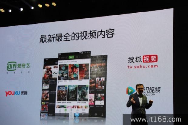 HTC One M9 Plus lansmandan kareler - Page 4