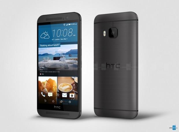HTC One M9'un fiyatı ve Satış tarihi belli oldu! - Page 1