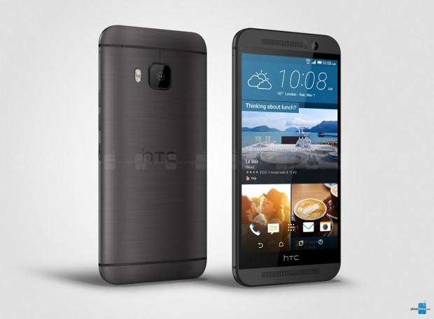 HTC One M9'un fiyatı ve Satış tarihi belli oldu! - Page 2