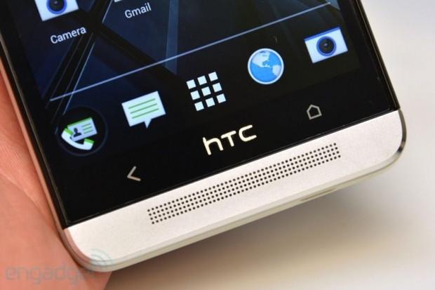 HTC One'ın çakması şaşırtıyor! - Page 1