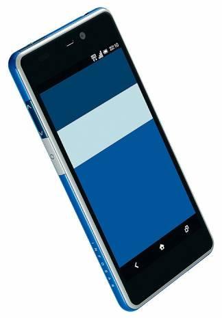 HTC'nin yeni telefon serisi Infobar A02 - Page 1