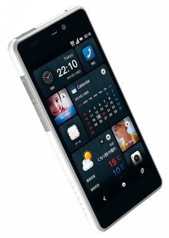 HTC'nin yeni telefon serisi Infobar A02 - Page 2