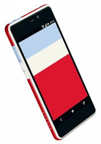 HTC'nin yeni telefon serisi Infobar A02 - Page 3