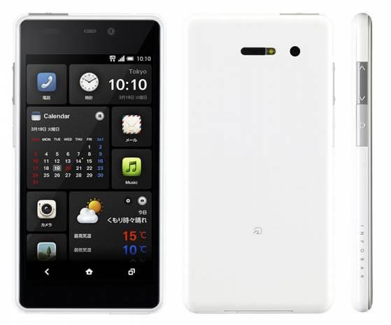 HTC'nin yeni telefon serisi Infobar A02 - Page 4