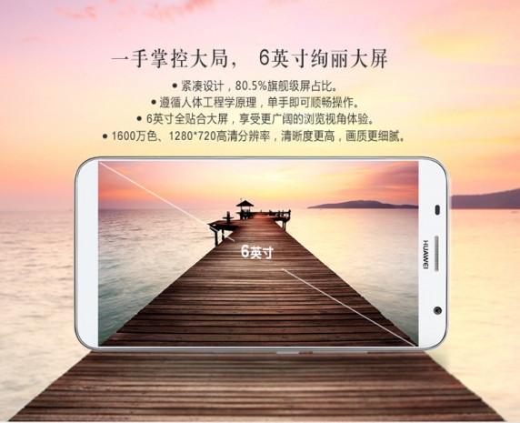 Huawei Ascend GX1'in teknik özellikleri - Page 3