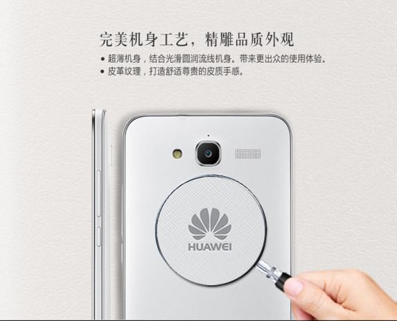 Huawei Ascend GX1'in teknik özellikleri - Page 4