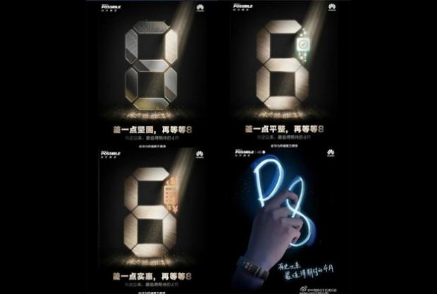 Huawei Ascend P8: Fiyat, çıkış tarihi, özellikleri ve söylentiler - Page 2