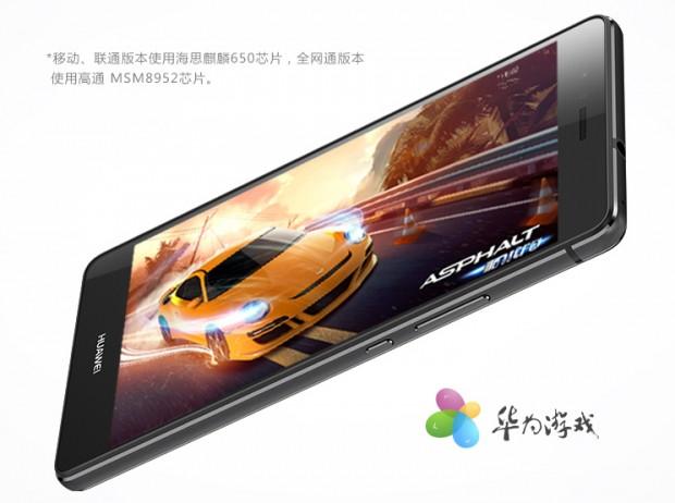 Huawei G9 Lite hakkında her şey - Page 3