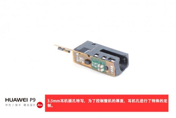 Huawei P9 parçalarına ayrıldı! - Page 1