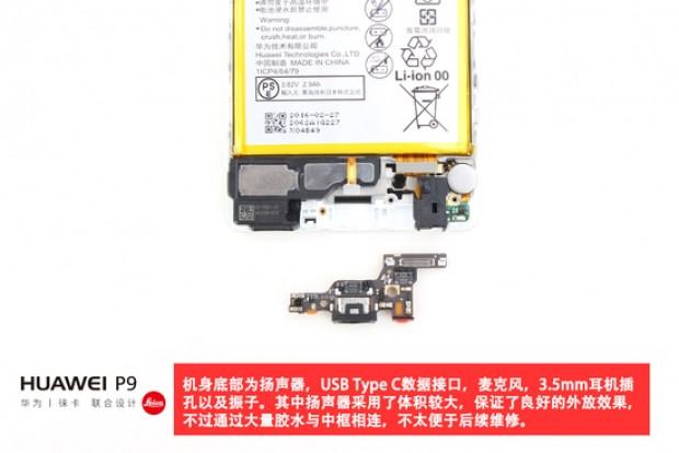 Huawei P9 parçalarına ayrıldı! - Page 2