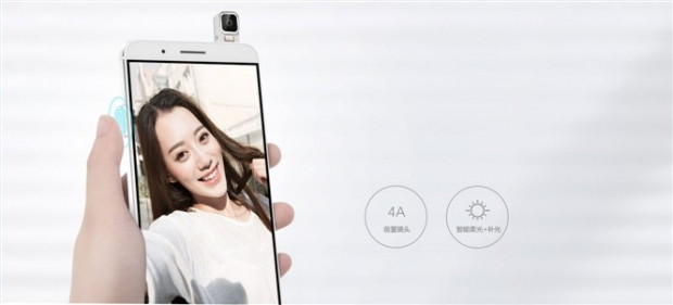 Huawei'den dönebilir kamera - Page 3