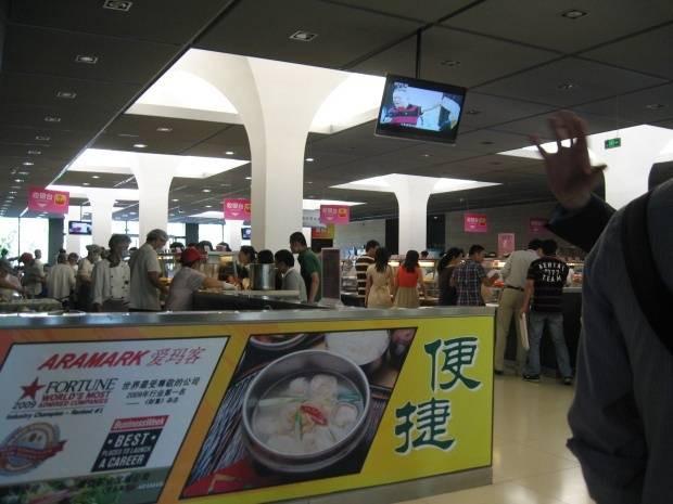 Huawei'nin Çin ofisi! - Page 2
