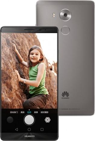 Huawei'nin en yeni Mate 8! - Page 1