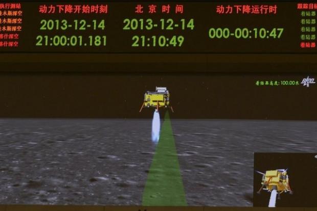 İlk uzay robotundan ilk görüntüler geldi! - Page 3