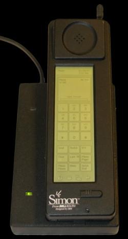 İlkleri yaşadığımız özel telefonlar - Page 3