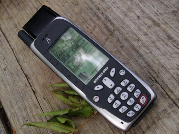 İlkleri yaşadığımız özel telefonlar - Page 4