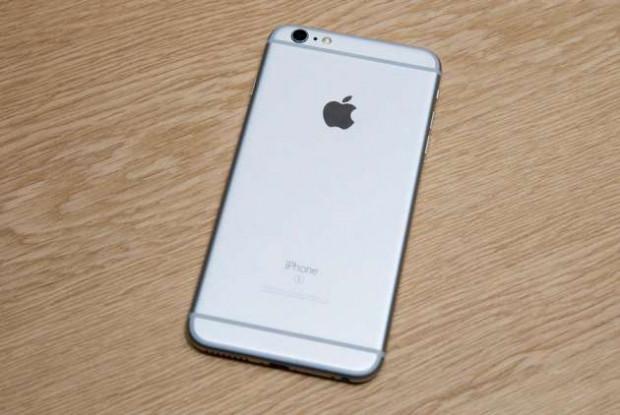 iOS 9 güncellendi iPhone kullanıcılarına müjde - Page 2