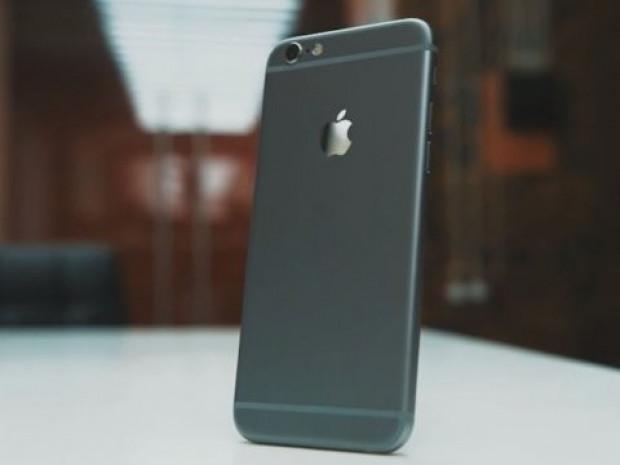 iOS 9 yayınlandığında hangi cihazlara yüklenebilecek? - Page 1