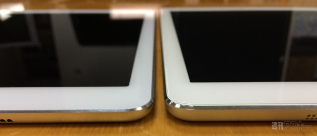 iPad Air 2, kocaman ama ince olacak! - Page 1