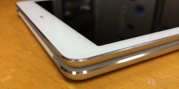 iPad Air 2, kocaman ama ince olacak! - Page 2