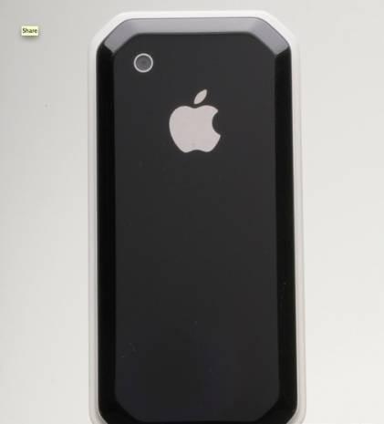 iPhone 4s üretilmeden önceki hazırlık çalışmaları! - Page 4