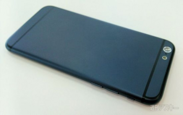 iPhone 6 Piano Black Seri Ortaya Çıktı! - Page 1