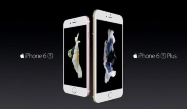 iPhone 6S ve iPhone 6S Plus'ın ilk görüntüleri - Page 4