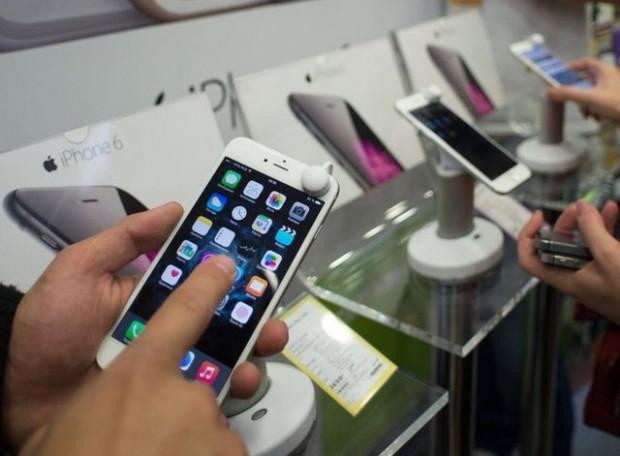 iPhone 7 nasıl olabilir - Page 2
