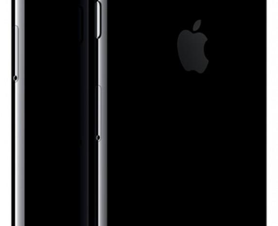 iPhone 7 ve 7 Plus'la gelen radikal değişimler - Page 1