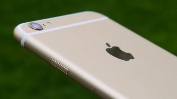 iPhone 7'de bu özellikler mi olacak? - Page 1
