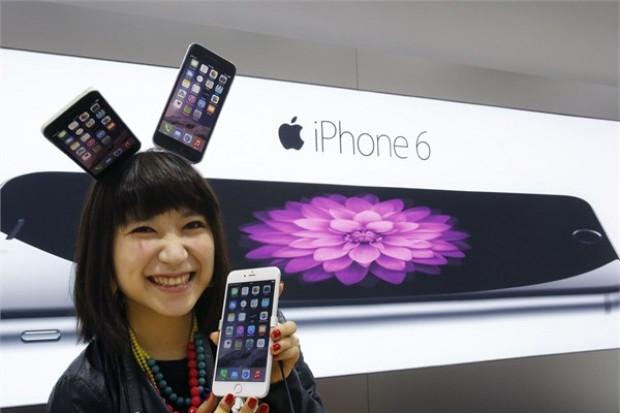 iPhone 7'ye dair ipuçları - Page 1