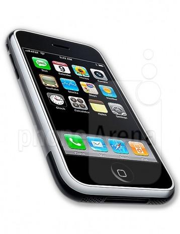 iPhone evrimi: iPhone'un 7 yıllık gelişimine göz atın - Page 2