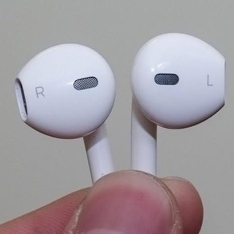 iPhone kulaklıklarının bilinmeyen özellikleri - Page 2