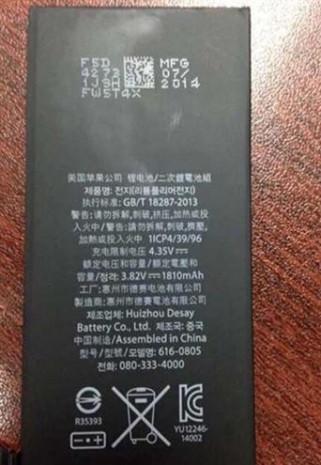 iPhone'un adı 6L olacak! - Page 1