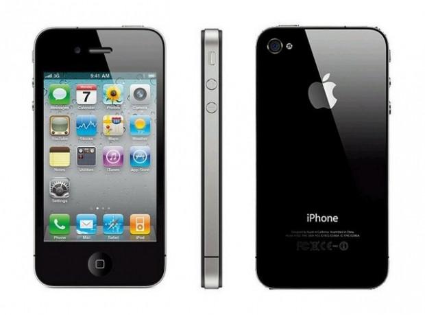 iPhone'unuzun bilmediğiniz özellikleri! - Page 3