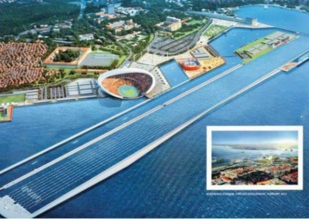 İstanbul'un 2020 projeleri - Page 1