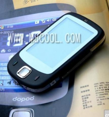İşte Çinlilerin en başarılı çakma telefonları! - Page 2