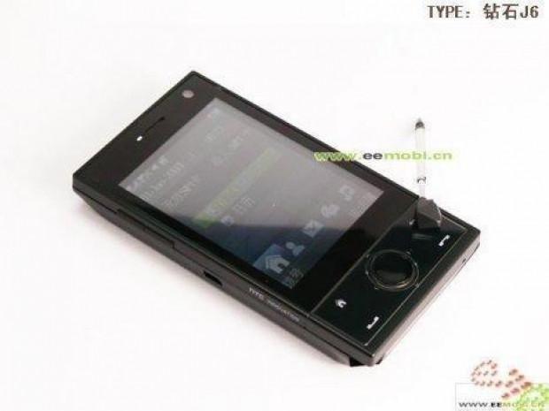 İşte Çinlilerin en başarılı çakma telefonları! - Page 4