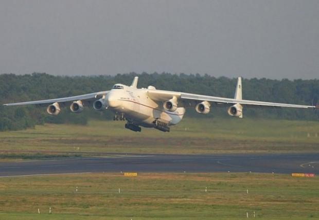 İşte dünyanın en büyük efsane uçağı! - Page 1