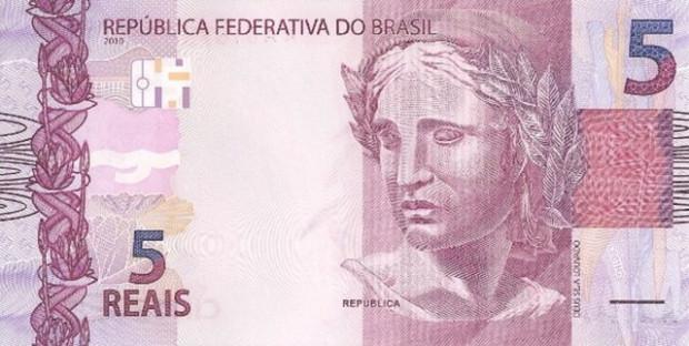 İşte dünyanın en güzel paraları! - Page 1