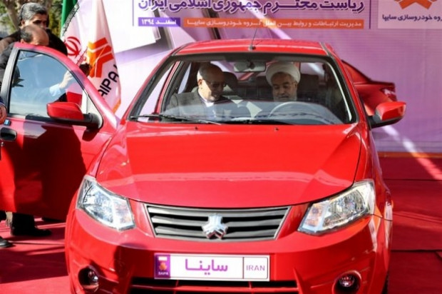 İşte İran'ın yeni yerli otomobili - Page 2