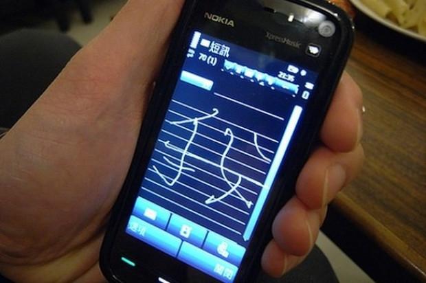 İşte Nokia'nın unutulmayan efsane telefonları - Page 4