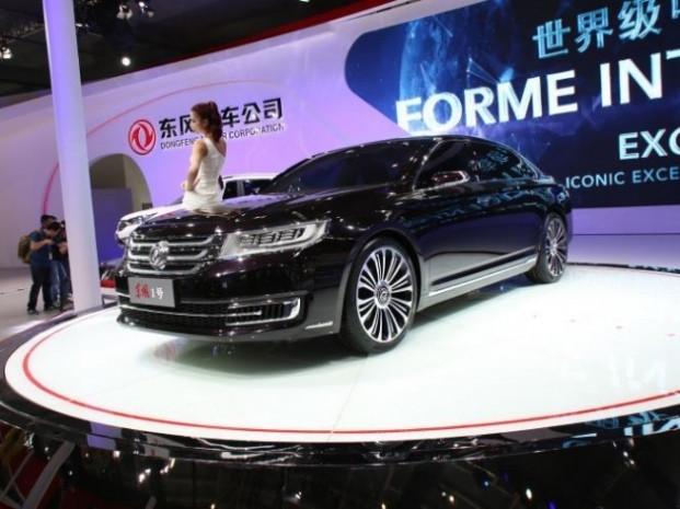 İşte Pekin'de sergilenen muhteşem araçlar! - Page 1