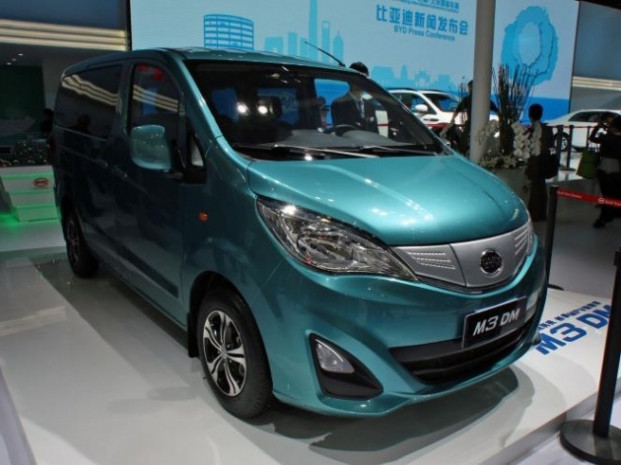 İşte Pekin'de sergilenen muhteşem araçlar! - Page 3