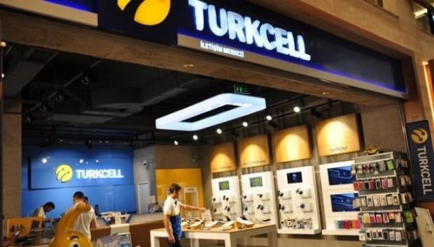 İşte Türkiye'nin en büyük şirketleri 2017 - Page 1