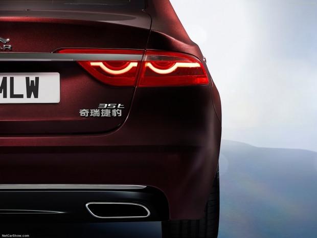 Jaguar XFL 2017 şıklığıyla göz doldurdu - Page 3