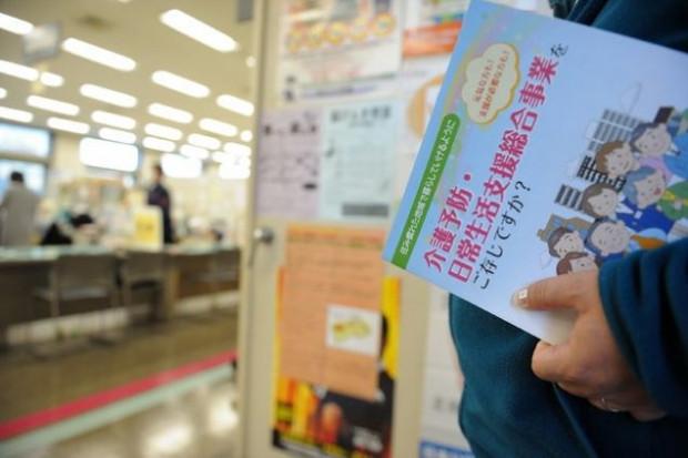 Japonların şaşırtan icatları!-2 - Page 2